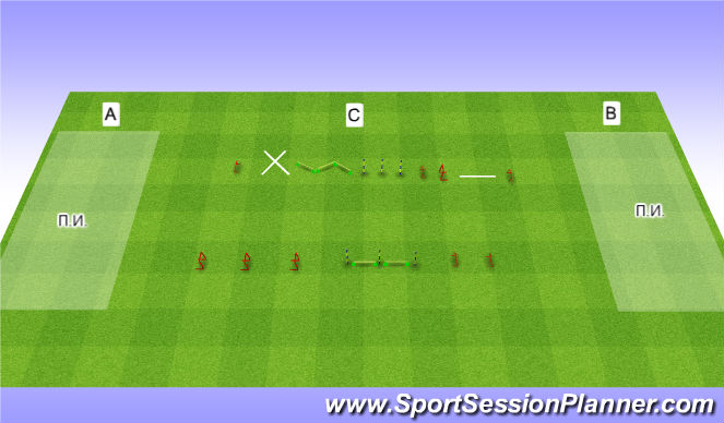 Football/Soccer Session Plan Drill (Colour): Под.Упр.(С.С)