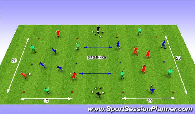 Football/Soccer Session Plan Drill (Colour): П.И 6v3